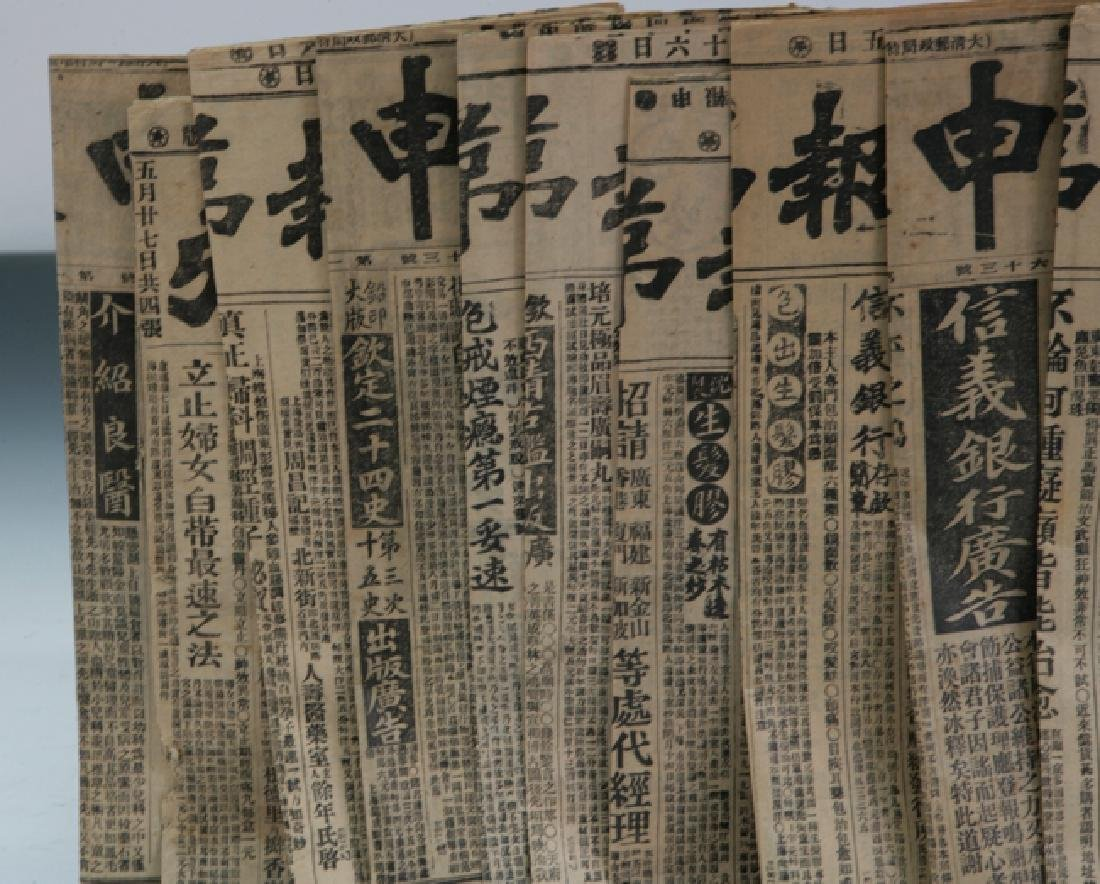 First edition newspaper - 3