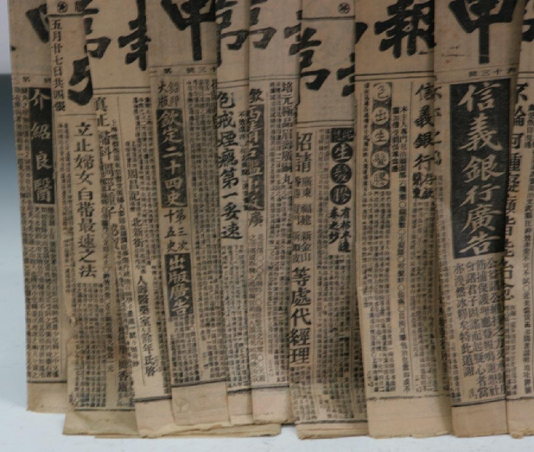 First edition newspaper - 4