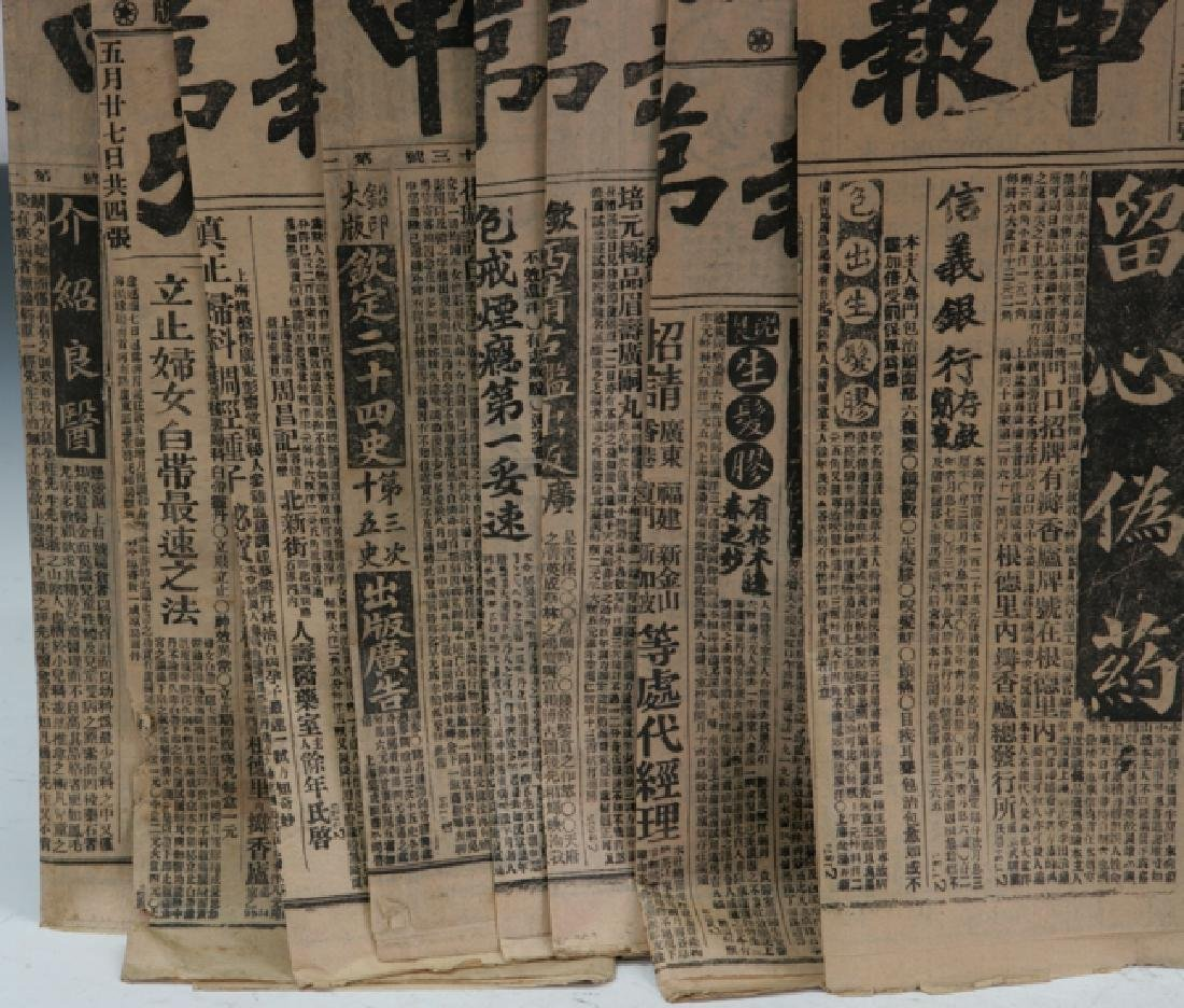 First edition newspaper - 5