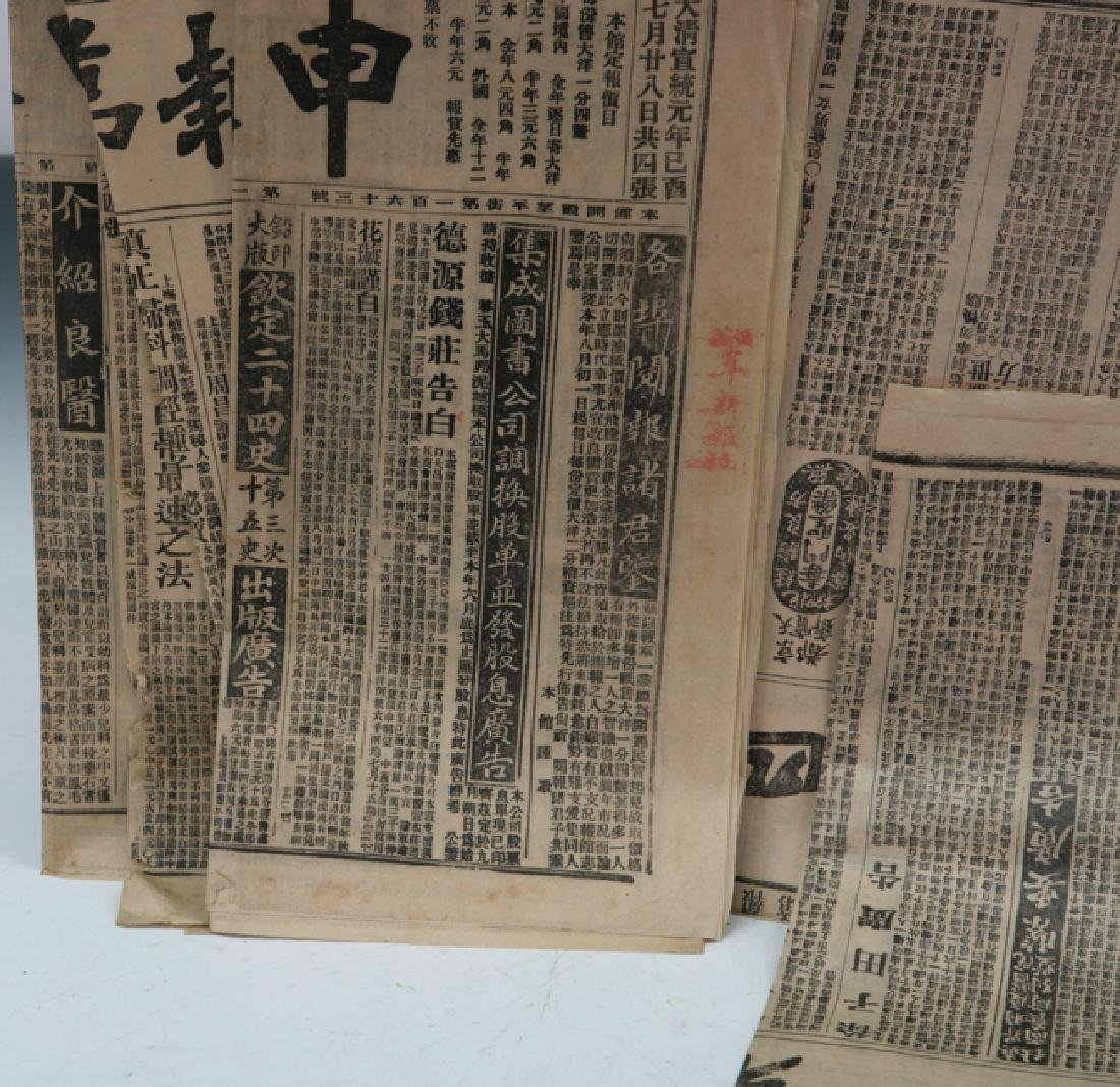 First edition newspaper - 6