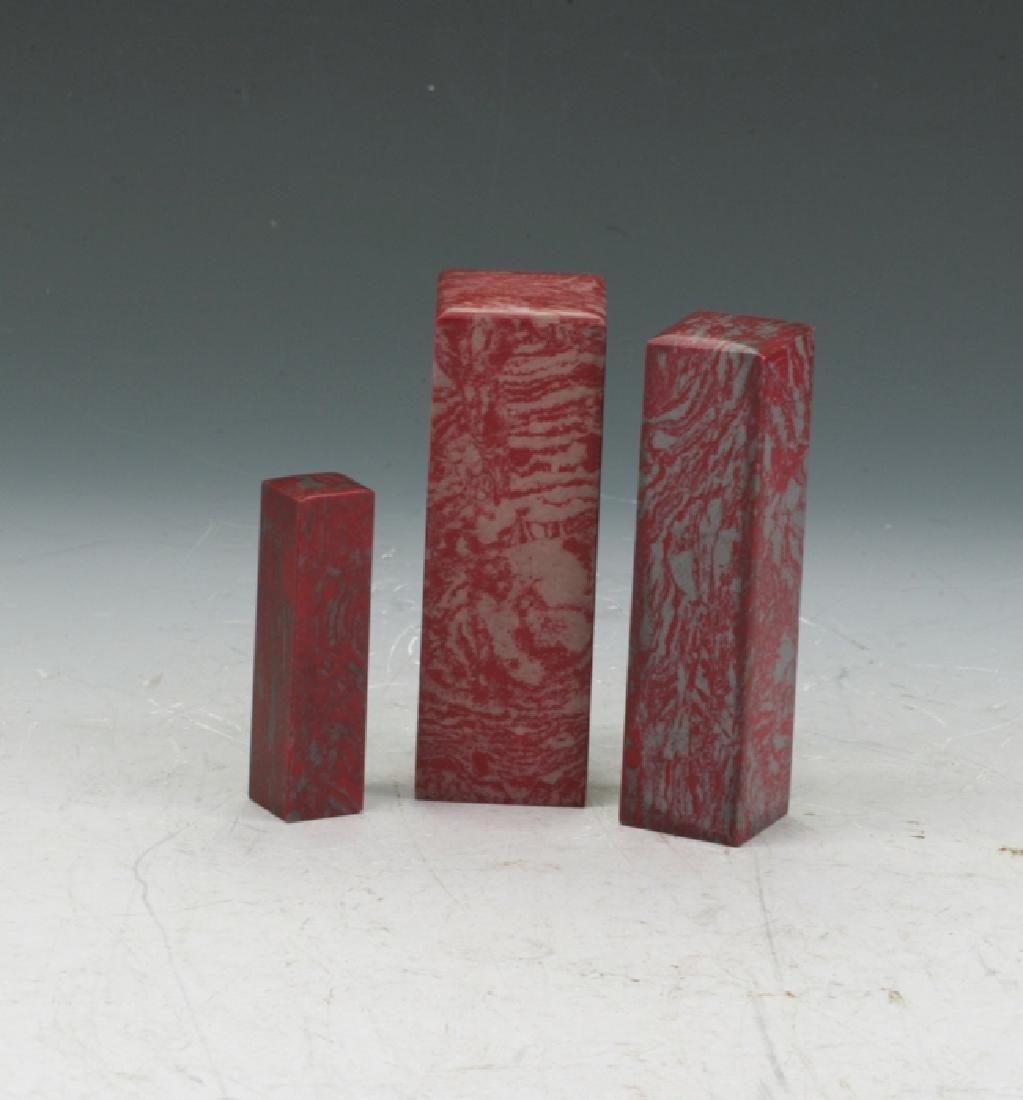3 Soap Stone Seals