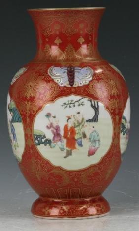Qing Famille Rose Vase