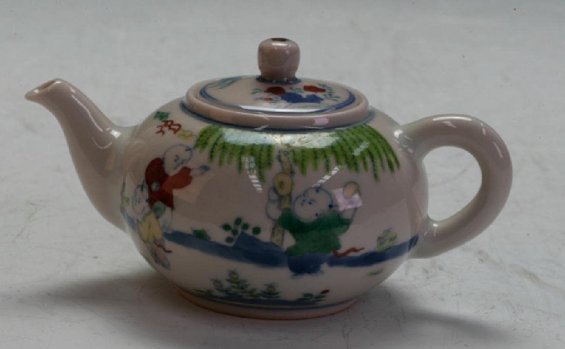 Dou Cai tea pot