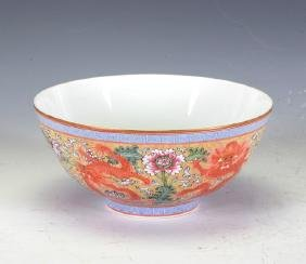 A imperial Famille-Rose Bowl