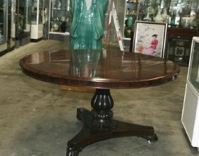 Victorian Mahogany Table