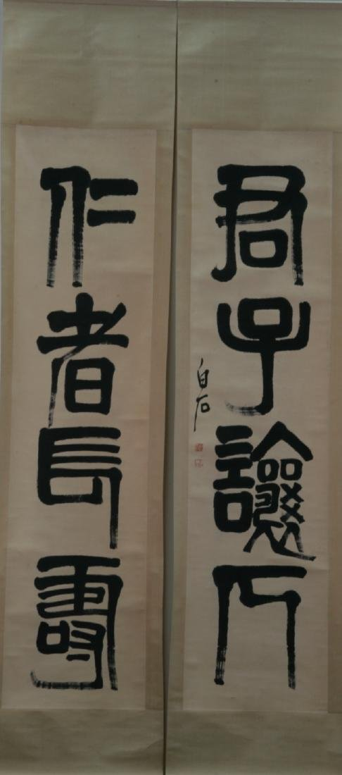 A pair of caligraphy scrolls
