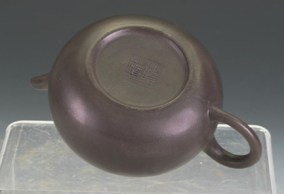 Zi Sha Tea Pot - 2