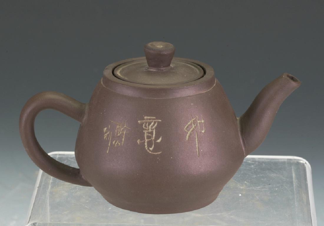 Zi Sha Tea Pot - 3