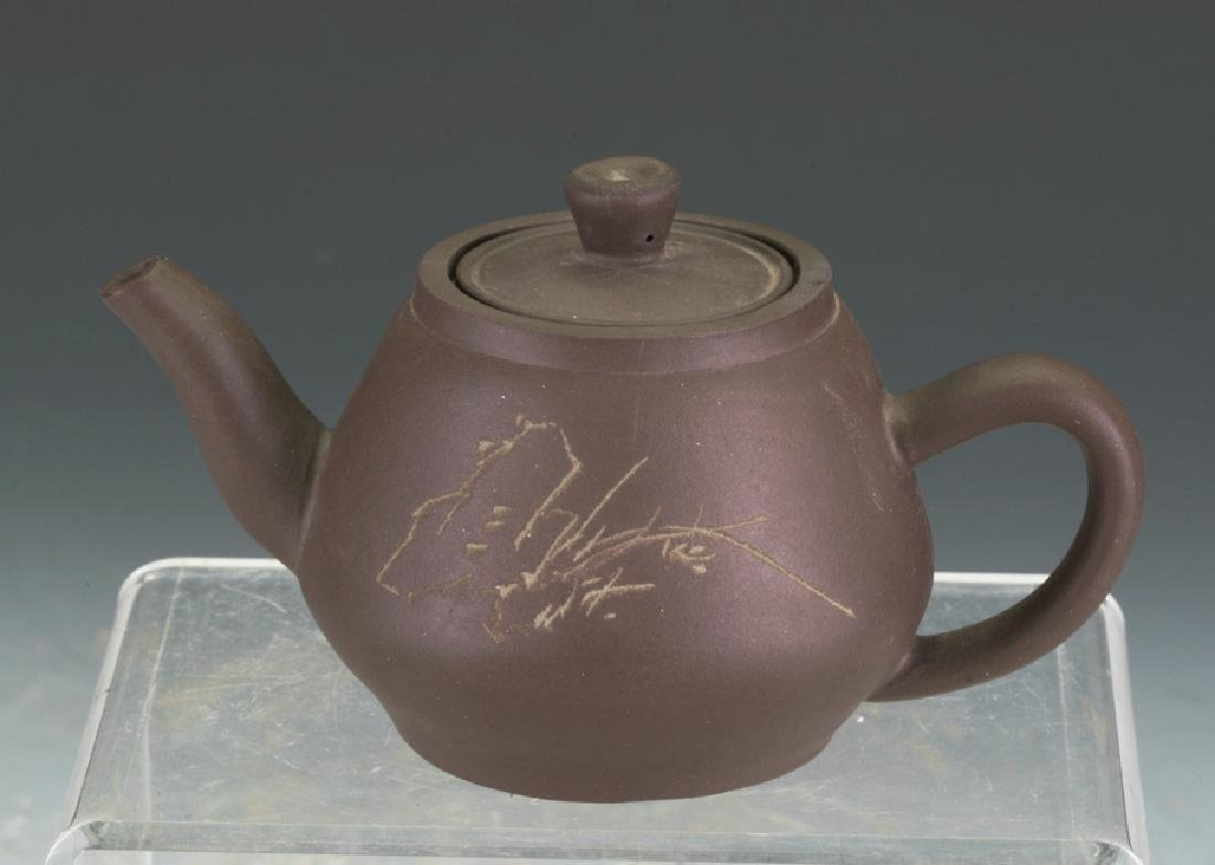 Zi Sha Tea Pot - 4