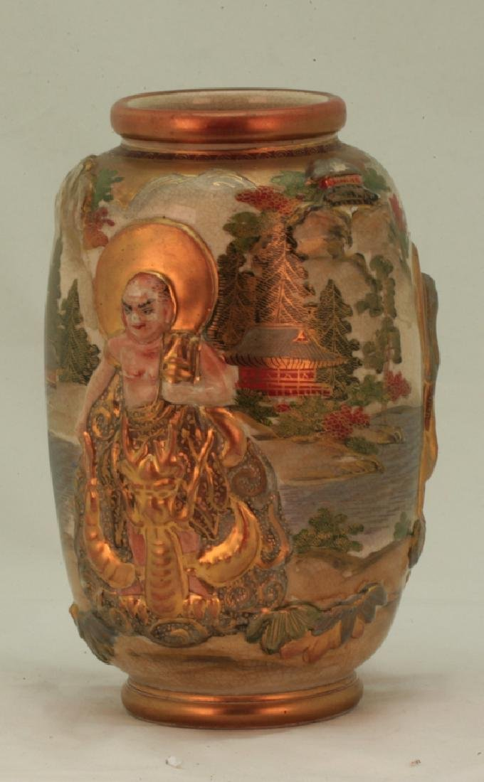 A Japanese Satsuma Vase.