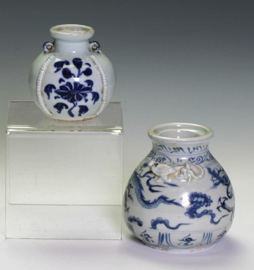 Two Blue and White Small Jars