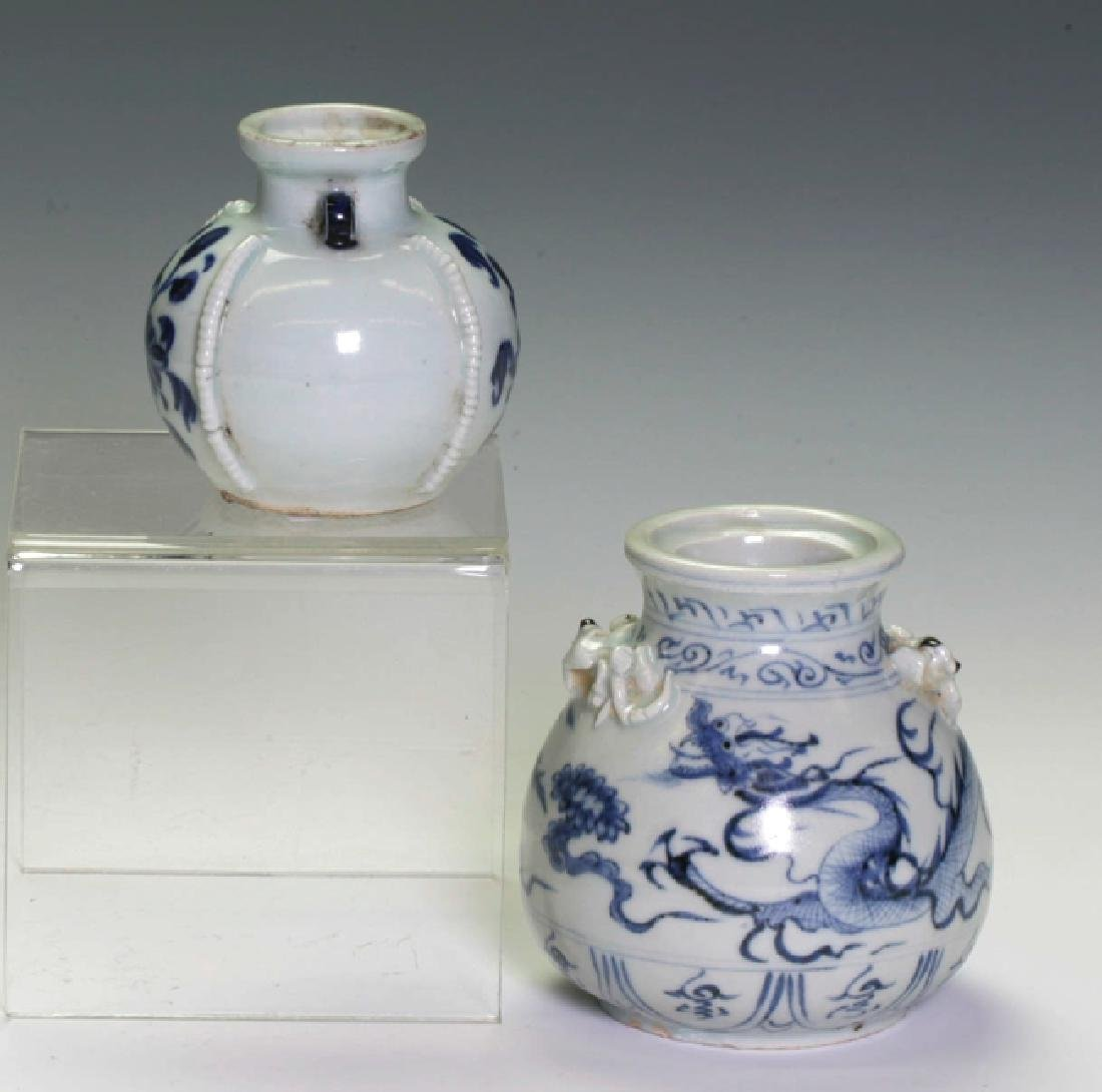 Two Blue and White Small Jars - 2