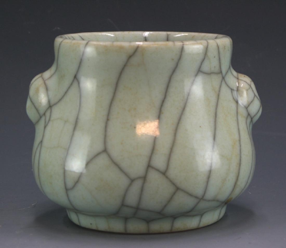 Copy of Gu-Ware Jar