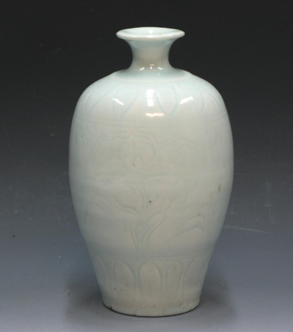 Qinbai Oval Maeping Vase
