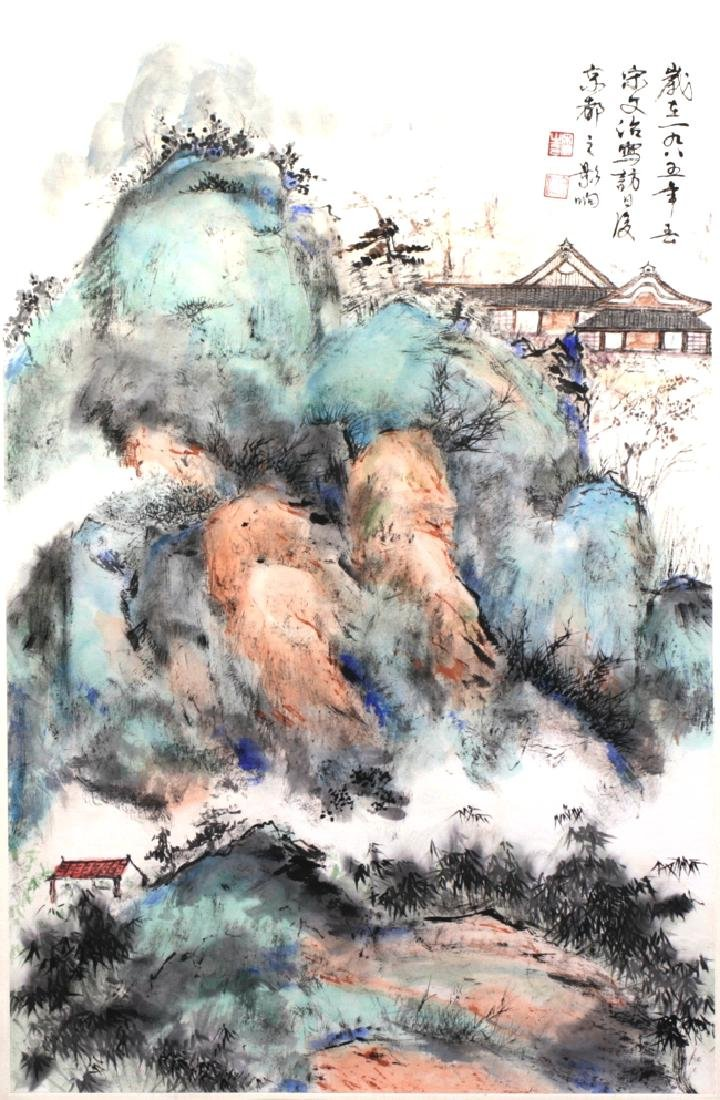 Chinese Scroll Paining
