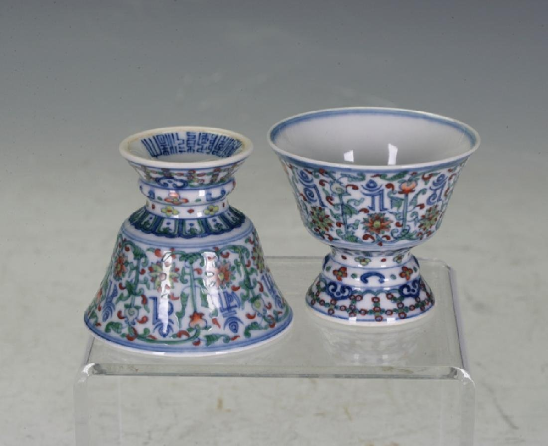 Pair of Steam Cups