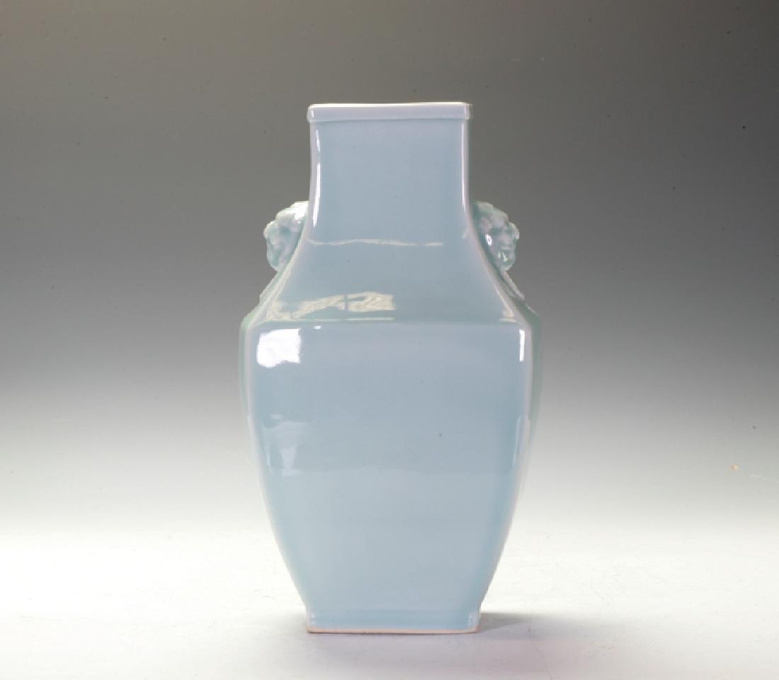 Longquan Square-Form Vase