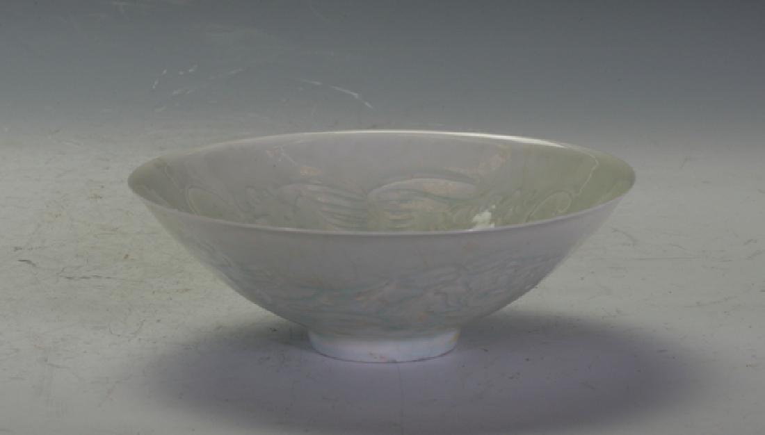 Qinbai Bowl