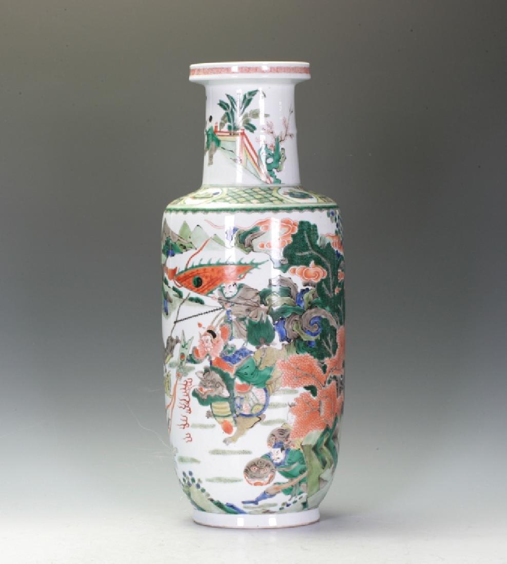 Five Color Porcelain Vase