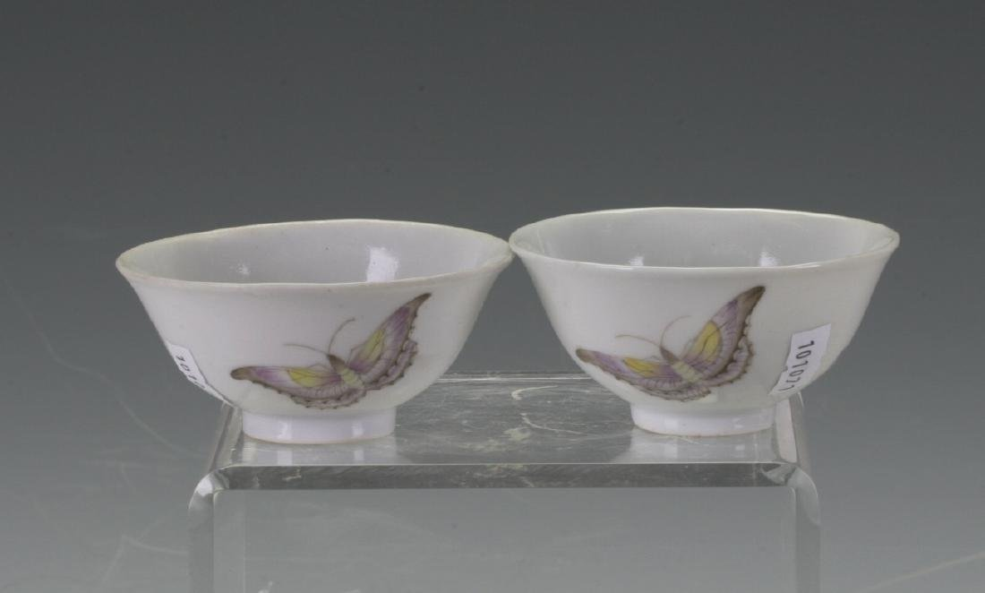 Pair Of Tea Bowls