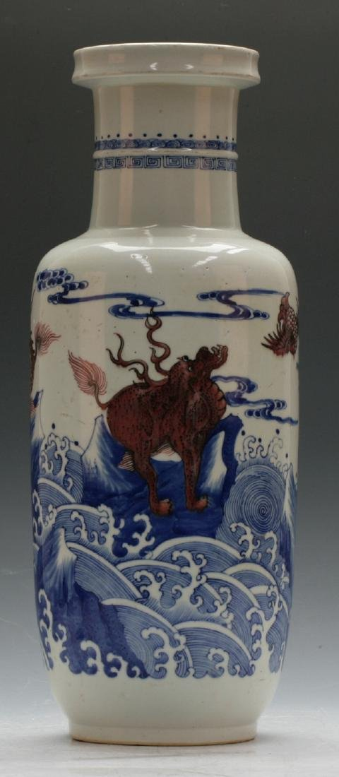 Blue and White and red Underglaze Large Vase