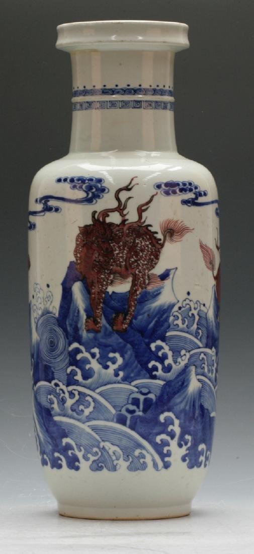 Blue and White and red Underglaze Large Vase - 2