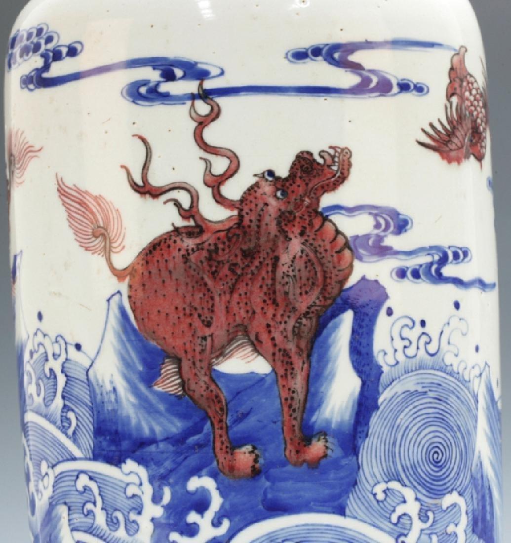 Blue and White and red Underglaze Large Vase - 4