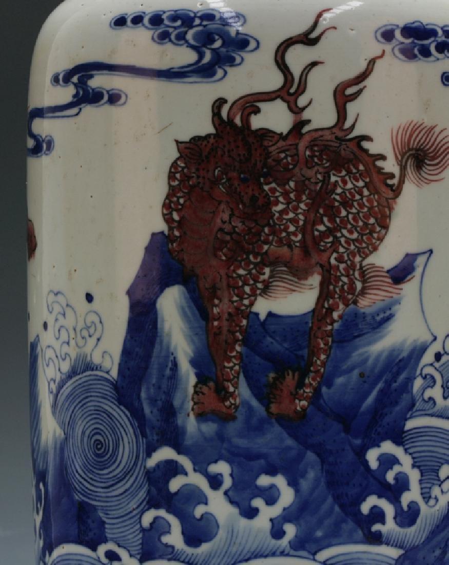 Blue and White and red Underglaze Large Vase - 5