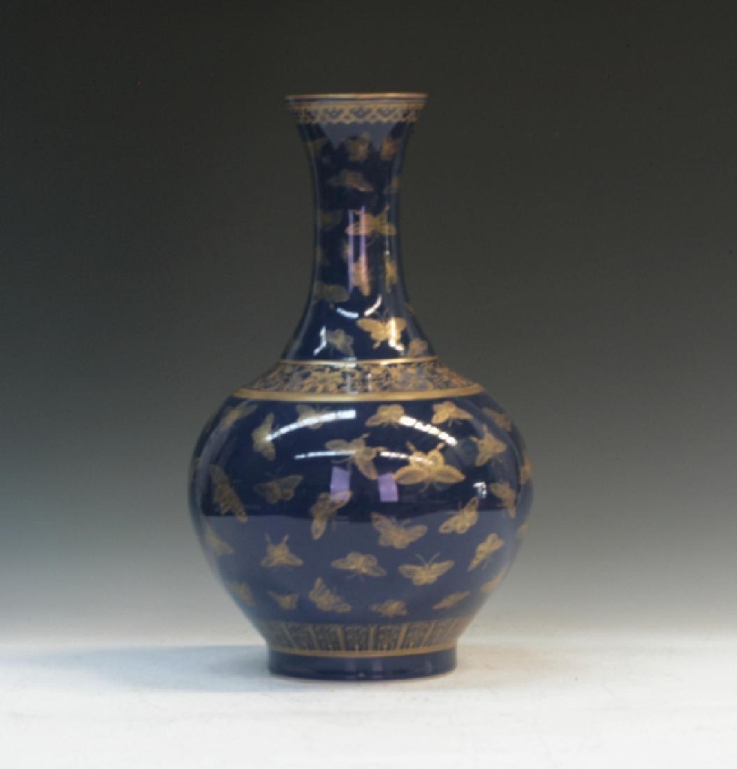 Powder Blue Porcelain Vase