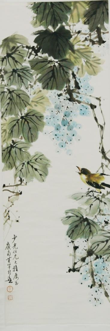 Chinese Scroll Painting By Huang Huan Wu