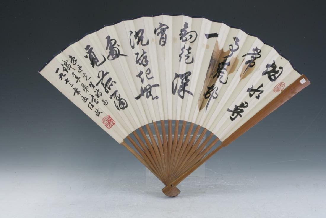 Ink Painting On Chinese Fan