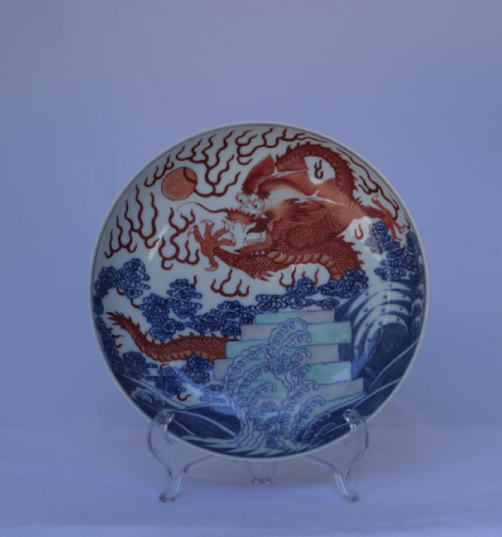 A blue and red shallow bowl