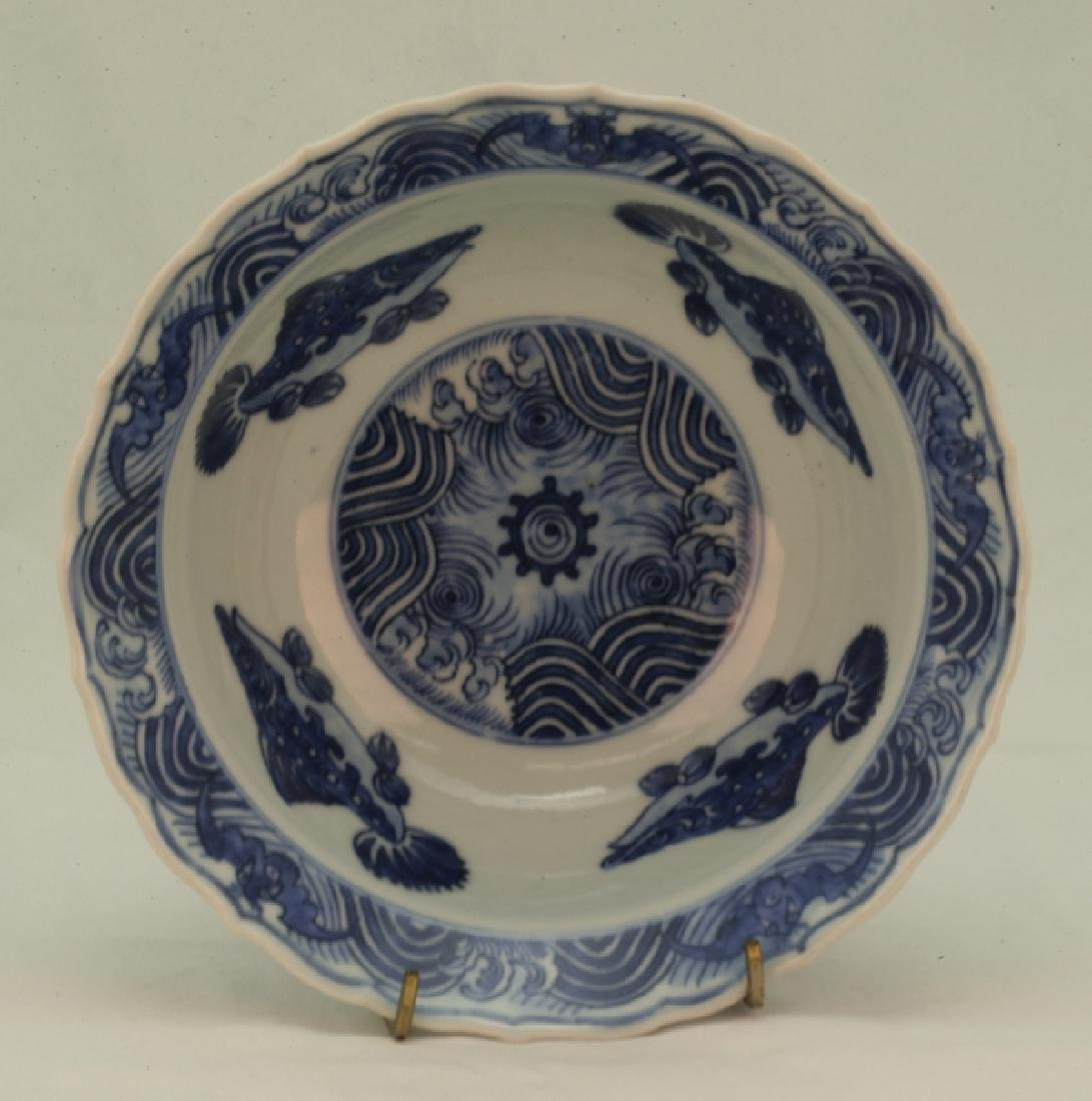 A Blue and White Bowl.