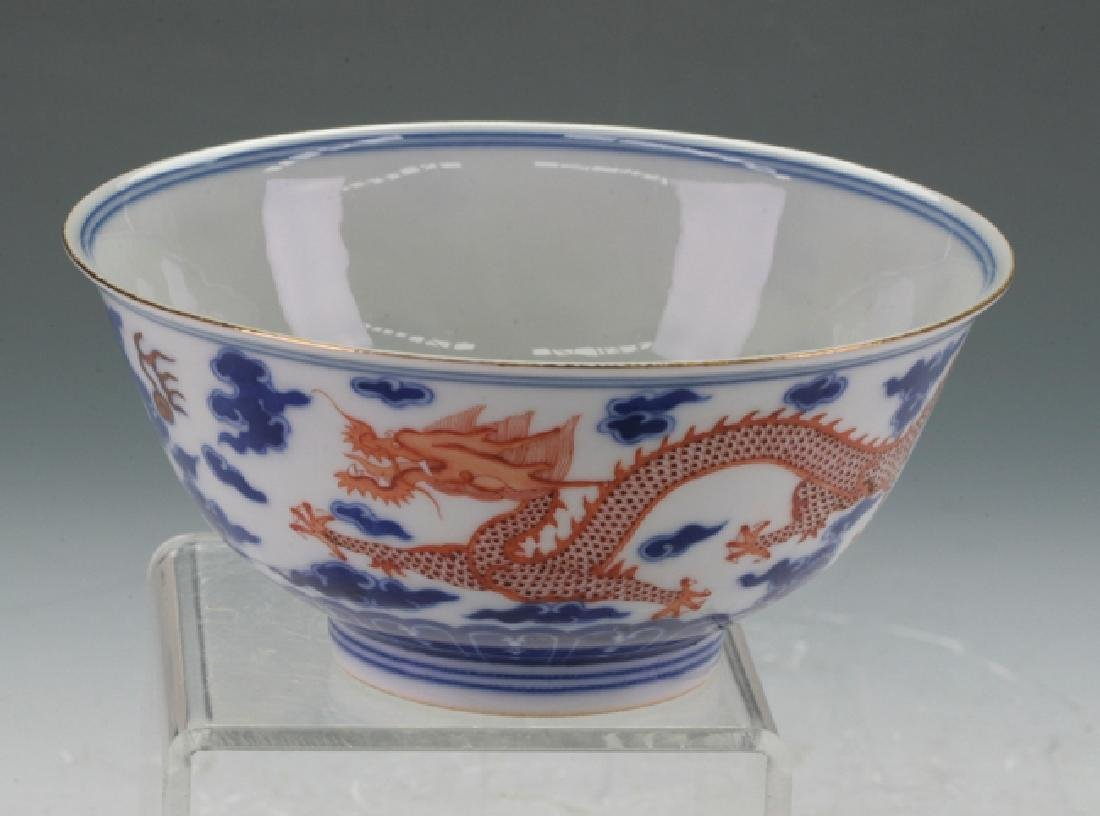 Chinese Porcelain Famillie Rose Bowl