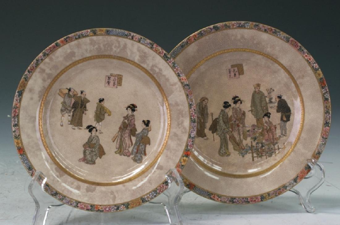 Pair Of Japanese Satsuma Plates