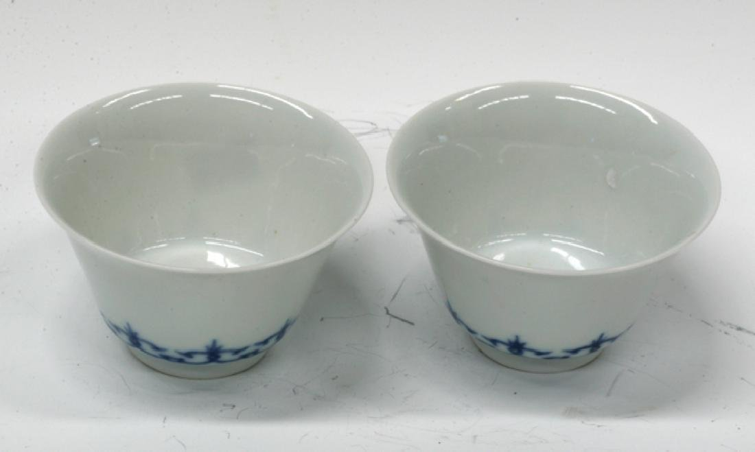 A Pair of Blue and White Wine Cups