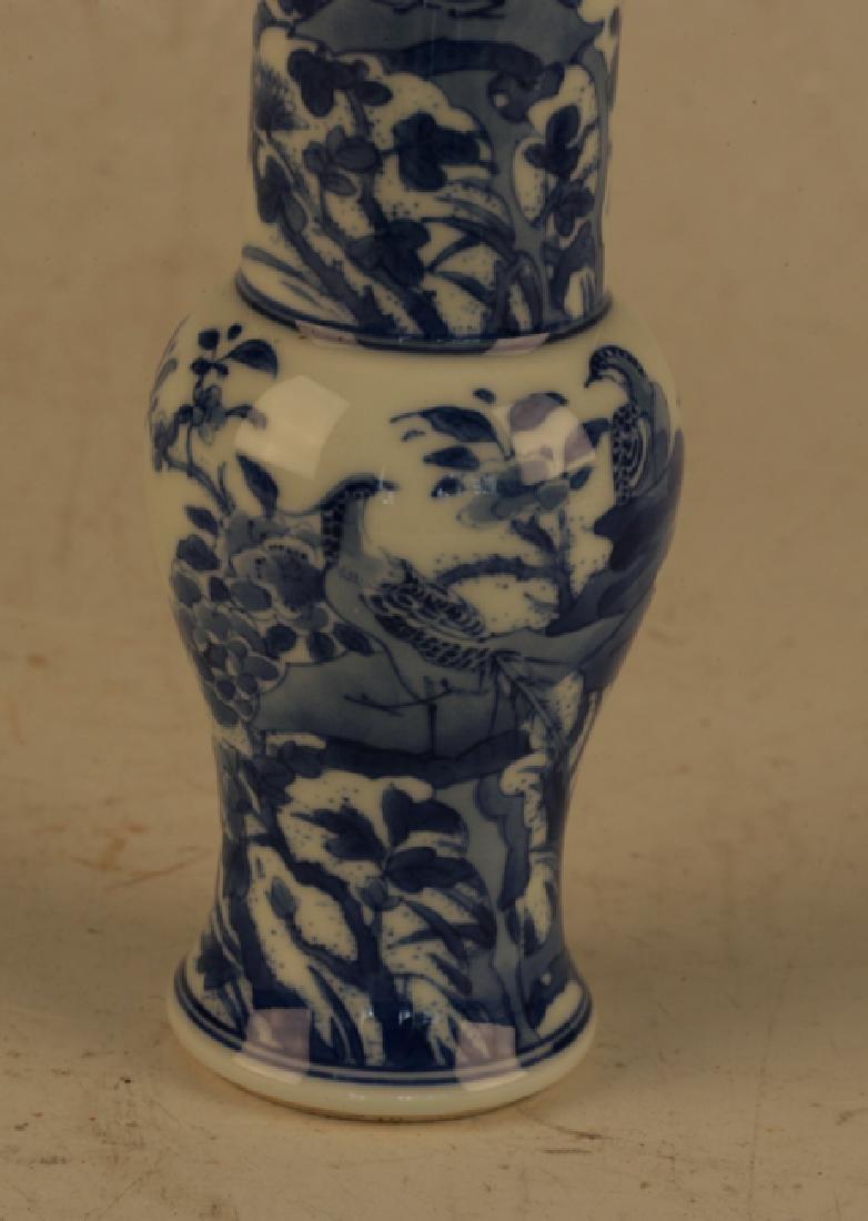 Small Vase - 2