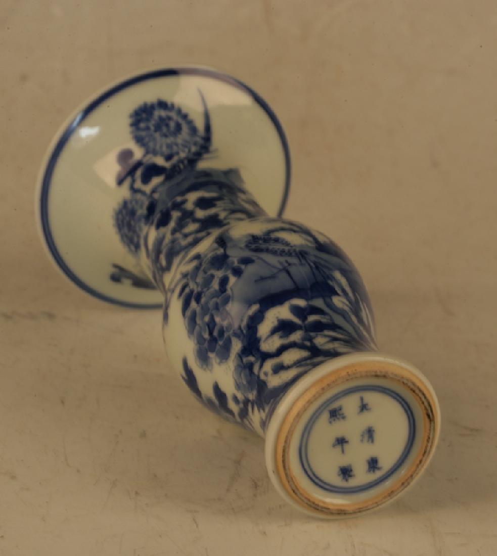 Small Vase - 3