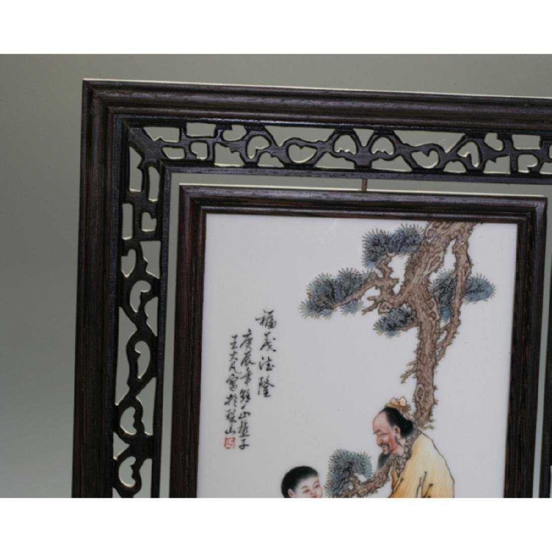 Timber Decorated Table Screen - 2