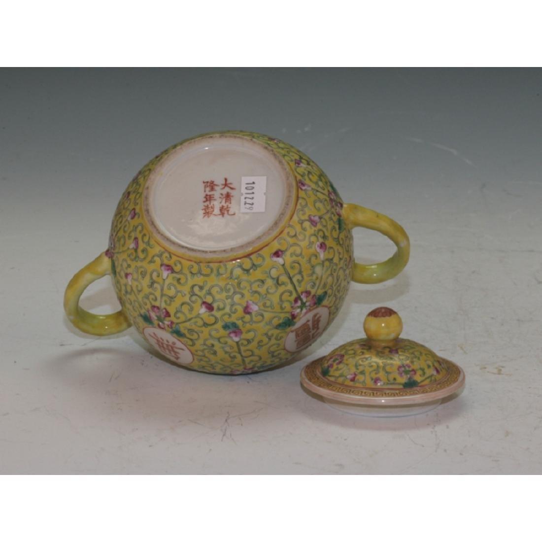 Chinese Famille Rose Sugar Bowl - 2