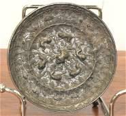 A Bronze Mirror