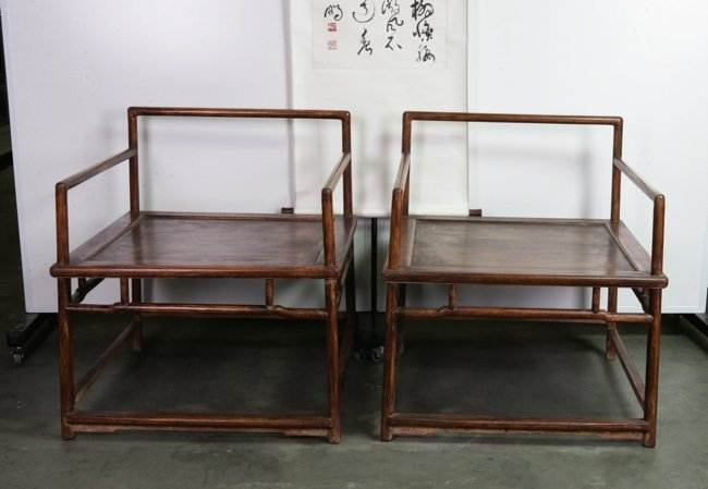 Unusual Pair Of Chinese Huanghuali Meditation Chairs