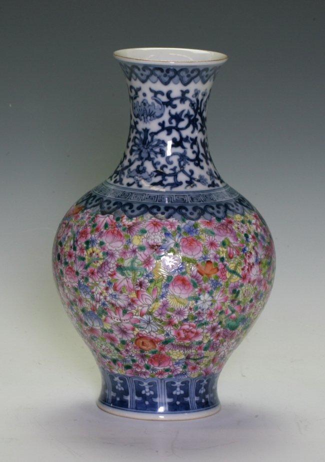 Famille Rose Blue and White Vase