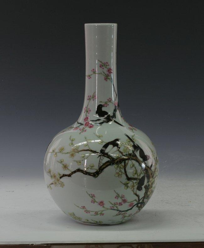 A Chinese bottle vase