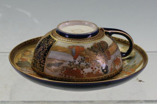 Satsuma Cup & Saucer