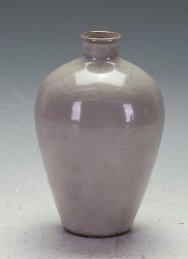 Ding Ware Vase