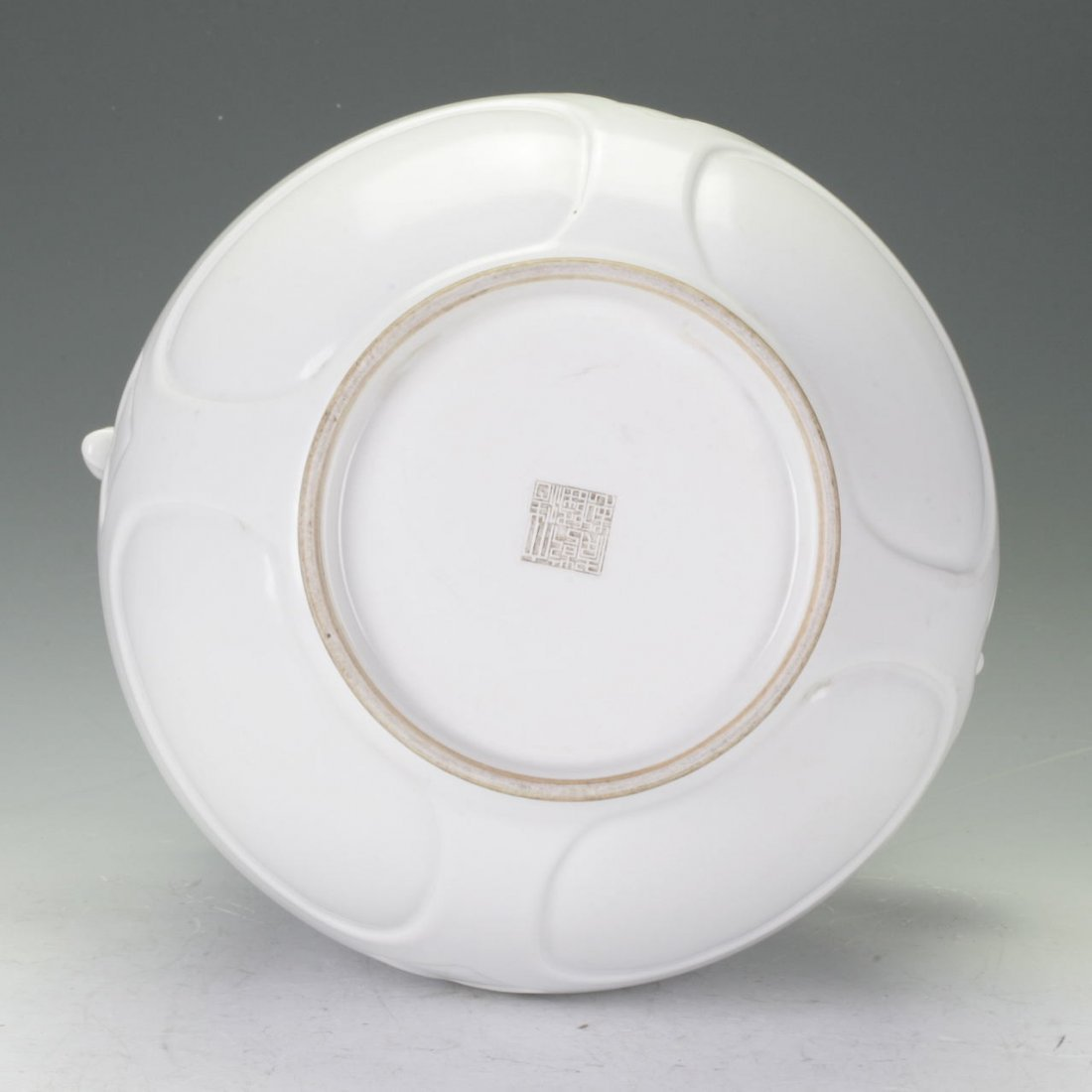 Ding Ware Vase - 2