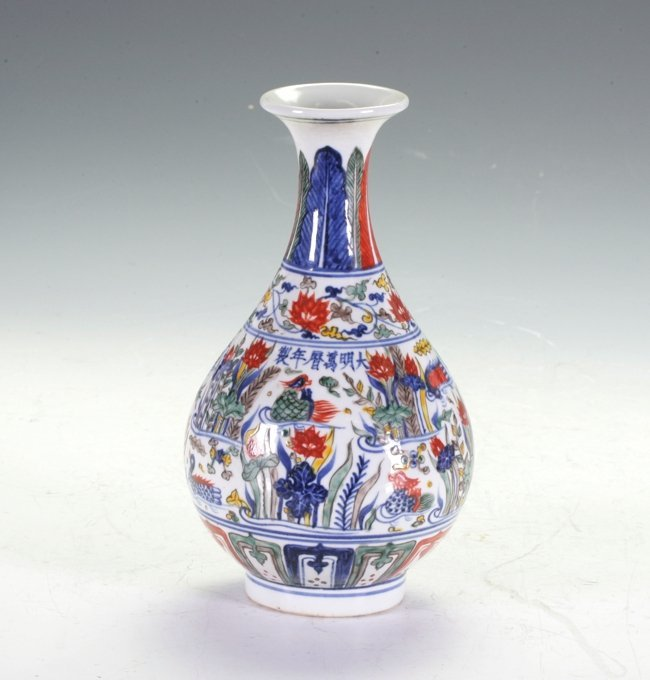 Chinese Five Color Vase