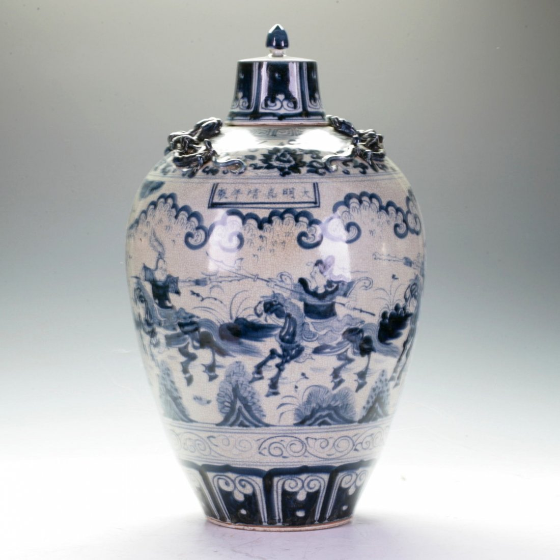Blue And White Covered Vase