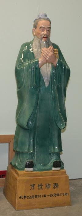 Ex Large Figurine